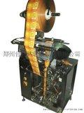全自动数粒包装机 数粒机 药机 胶囊包装机