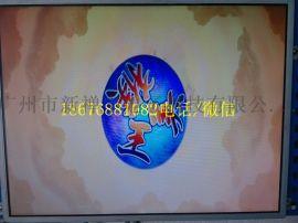 3D美猴王游戏机 8人3D美猴王游戏机价格 连线机厂家 新款压分机 广州游戏机厂家