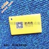 智能卡厂家 TK4100卡 低频芯片 门禁卡定制