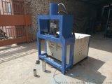 厂家生产单头液压切弧机