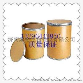 格列美脲用途价格原料厂家93479-97-1