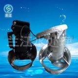 QJB2.2氧化沟潜水搅拌机厂家直供