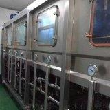 桶装水设备,瓶装水设备广东新九洲