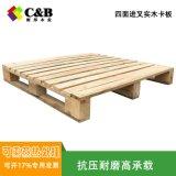 清远佛山广州标准的夹板胶合卡板价格是多少 - 包装材料 -广州财邦木质包装公司
