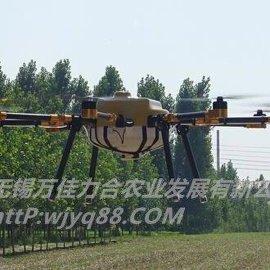 植保无人机喷药小飞机农药喷洒机