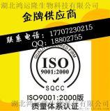乳化剂AEO-3厂家