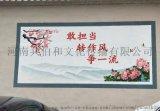 新乡郑州墙体彩绘多少钱