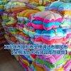 厂家直销劳保用品工业擦拭布抹布擦机布/全棉浅色40布(新料)