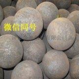山东济南厂家直销球磨机钢球