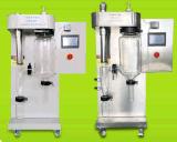 鑫翁厂家小型喷雾干燥机XINW-6000Y