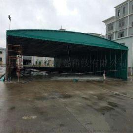 電動雨棚大型倉庫活動帳篷大排檔伸縮雨蓬停車遮陽篷