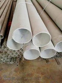 304不锈钢青山管坯无缝钢管价格
