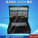15寸低功耗i5 3317u工业便携机机箱定制军工电脑外壳加固笔记本铝