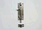 【外貿出口】鍍鉻鋅合金插銷,金屬插銷,門窗五金