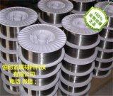 山西HC-D6 HC-D8耐磨药芯焊丝 堆焊焊丝