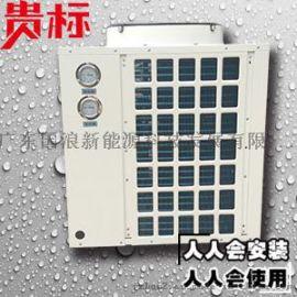 安裝昆明空氣能熱水器應怎樣解決遇到的回水問題