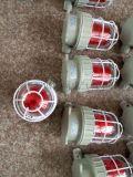 防爆声光报警器 BBJ-R-Z-LED防爆声光报警器