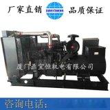 上柴280kw柴油发电机组 350KVA发电机