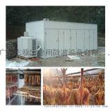 广州驰腾热泵烘干机,高效节能