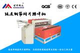 山东济南泰安隧道支护网片排焊机焊网机