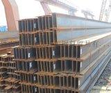 钢结构H型钢 Q235规格齐全 唐钢鞍钢H钢