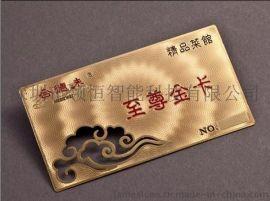 金属卡_金属卡价格_金属卡价钱