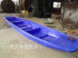 塑料船,渔船,重庆塑料船