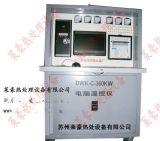 DWK-C-360KW电脑温控仪
