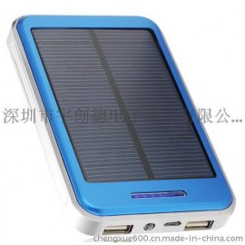 太陽能手機移動電源批發 可拆卸戶 外必備太陽能充電寶批發