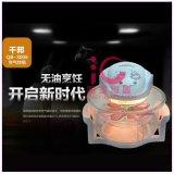 多功能光波爐正品包郵第二代空氣炸鍋無輻射無油煙玻璃烤箱微波爐