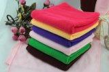 超细纤维毛巾|干发巾|消毒毛巾|亿嘉禾35*75|厂家直销|厂家批发
