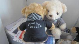厂家定制玩具校服熊学校庆典毕业纪念公仔校服熊博士熊泰迪熊