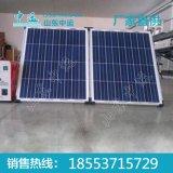 太阳能发电箱 最新太阳能发电箱