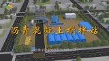 北京三维动画制作北京VR虚拟现实制作