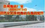 遵义市12米100吨地磅传感器厂家报价 贵州汽车衡器地磅厂家