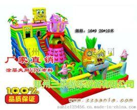 广东三乐大型儿童充气城堡厂家销售价位多少呢