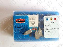 C120 C116 C110钻石刀片钨钢螺纹车刀YT14 YT15 YT5普通钢加工焊接刀头刀粒