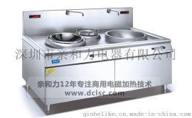 湘菜馆专用电磁大小炒炉厂家