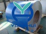 PE聚酯涂层彩色铝卷供应&永汇铝业