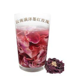 云南特产墨红玫瑰花茶,云南满泽法国墨红玫瑰花茶供应商