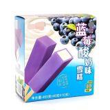 恒宇11月新品 蓝莓酸奶冰皮稳定剂