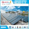 阳台壁挂太阳能热水器,平板太阳能热水系统