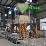 FS免拆外模板设备厂家复合砂浆保温板生产线
