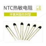 厂家直销 NTC热敏电阻 高精度 高可靠性