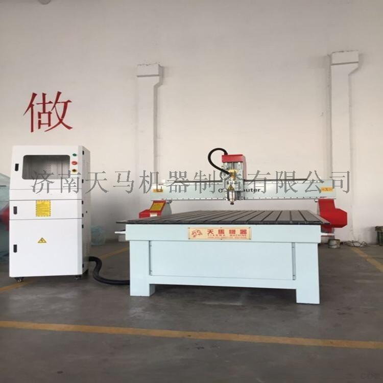 济南木制工艺品雕刻机报价 天马数控1325木工雕刻机