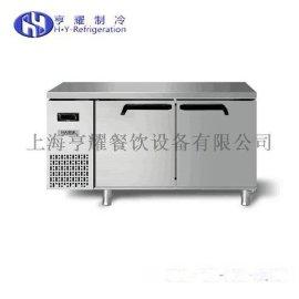 1.2米冷藏工作臺價格,1.2米直冷工作臺,1.2米雪櫃工作臺,1.2米冷櫃工作臺