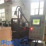 JTDQ400型剪切自动对焊机厂家直销