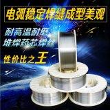 抗裂 抗冲击堆焊耐磨焊丝zd3高硬度耐磨焊丝