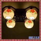 中式陶瓷吸顶灯客厅餐厅会所酒店景德镇吸顶灯实木灯具
