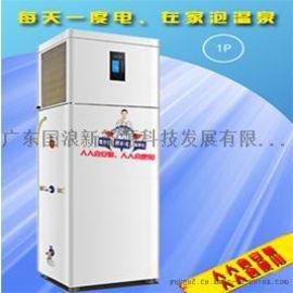 空氣能熱水器故障一般有哪些  昆明太陽能廠家爲您指導